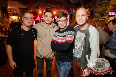 Конкурс «Maximilian's Band-2017», второй отборочный тур, 21 сентября 2017 - Ресторан «Максимилианс» Екатеринбург - 46