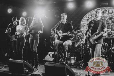 Конкурс «Maximilian's Band-2017», второй отборочный тур, 21 сентября 2017 - Ресторан «Максимилианс» Екатеринбург - 9