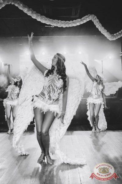 Конкурс «Super Dance Band-2017», 27 сентября 2017 - Ресторан «Максимилианс» Екатеринбург - 15