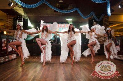 Конкурс «Super Dance Band-2017», 27 сентября 2017 - Ресторан «Максимилианс» Екатеринбург - 17