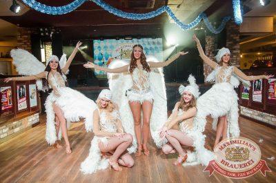 Конкурс «Super Dance Band-2017», 27 сентября 2017 - Ресторан «Максимилианс» Екатеринбург - 18