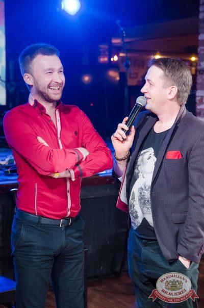 Конкурс «Super Dance Band-2017», 27 сентября 2017 - Ресторан «Максимилианс» Екатеринбург - 23