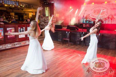 Конкурс «Super Dance Band-2017», 27 сентября 2017 - Ресторан «Максимилианс» Екатеринбург - 24