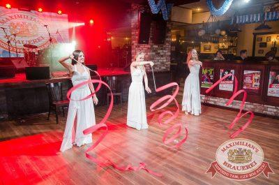Конкурс «Super Dance Band-2017», 27 сентября 2017 - Ресторан «Максимилианс» Екатеринбург - 26