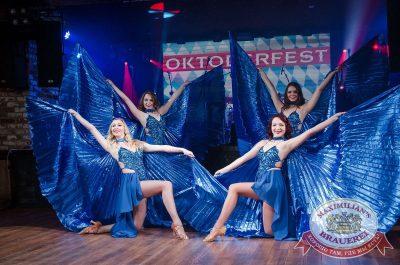 Конкурс «Super Dance Band-2017», 27 сентября 2017 - Ресторан «Максимилианс» Екатеринбург - 28