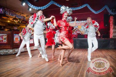 Конкурс «Super Dance Band-2017», 27 сентября 2017 - Ресторан «Максимилианс» Екатеринбург - 29