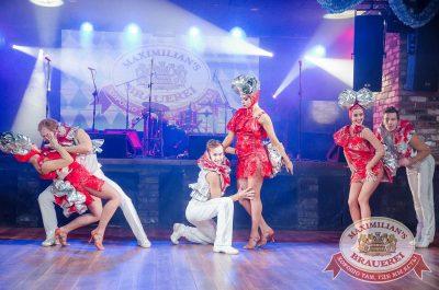 Конкурс «Super Dance Band-2017», 27 сентября 2017 - Ресторан «Максимилианс» Екатеринбург - 30