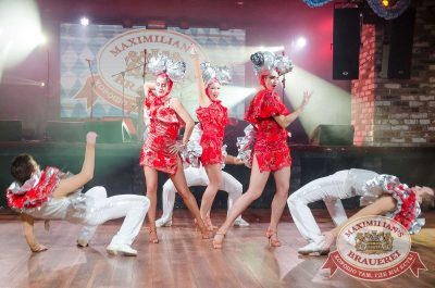 Конкурс «Super Dance Band-2017», 27 сентября 2017 - Ресторан «Максимилианс» Екатеринбург - 31
