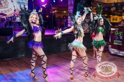 Конкурс «Super Dance Band-2017», 27 сентября 2017 - Ресторан «Максимилианс» Екатеринбург - 35