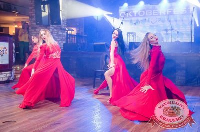 Конкурс «Super Dance Band-2017», 27 сентября 2017 - Ресторан «Максимилианс» Екатеринбург - 38