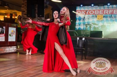 Конкурс «Super Dance Band-2017», 27 сентября 2017 - Ресторан «Максимилианс» Екатеринбург - 39