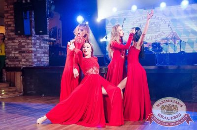Конкурс «Super Dance Band-2017», 27 сентября 2017 - Ресторан «Максимилианс» Екатеринбург - 40