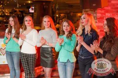 Конкурс «Super Dance Band-2017», 27 сентября 2017 - Ресторан «Максимилианс» Екатеринбург - 43