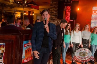 Конкурс «Super Dance Band-2017», 27 сентября 2017 - Ресторан «Максимилианс» Екатеринбург - 45