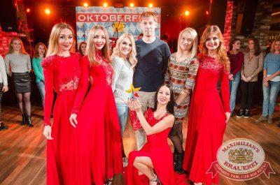 Конкурс «Super Dance Band-2017», 27 сентября 2017 - Ресторан «Максимилианс» Екатеринбург - 49