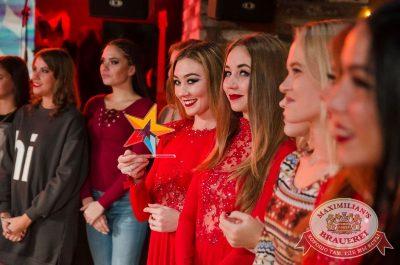 Конкурс «Super Dance Band-2017», 27 сентября 2017 - Ресторан «Максимилианс» Екатеринбург - 50