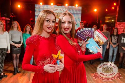 Конкурс «Super Dance Band-2017», 27 сентября 2017 - Ресторан «Максимилианс» Екатеринбург - 53