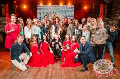 Конкурс «Super Dance Band-2017», 27 сентября 2017 - Ресторан «Максимилианс» Екатеринбург - 54