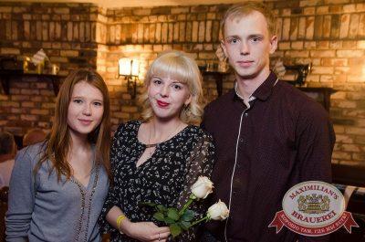 Конкурс «Super Dance Band-2017», 27 сентября 2017 - Ресторан «Максимилианс» Екатеринбург - 56