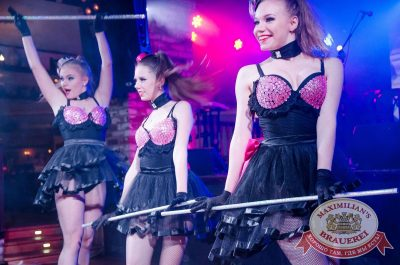Конкурс «Super Dance Band-2017», 27 сентября 2017 - Ресторан «Максимилианс» Екатеринбург - 6