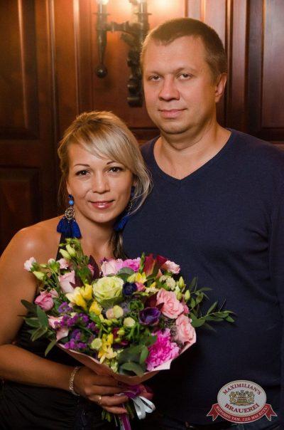 Конкурс «Super Dance Band-2017», 27 сентября 2017 - Ресторан «Максимилианс» Екатеринбург - 60