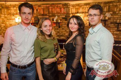 Конкурс «Super Dance Band-2017», 27 сентября 2017 - Ресторан «Максимилианс» Екатеринбург - 67