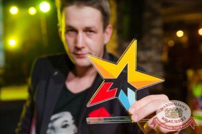 Конкурс «Super Dance Band-2017», 27 сентября 2017 - Ресторан «Максимилианс» Екатеринбург - 8