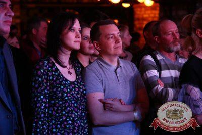 Константин Никольский, 26 ноября 2015 - Ресторан «Максимилианс» Екатеринбург - 09