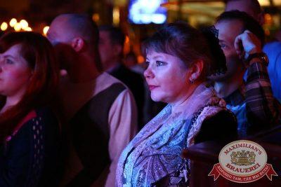 Константин Никольский, 26 ноября 2015 - Ресторан «Максимилианс» Екатеринбург - 10