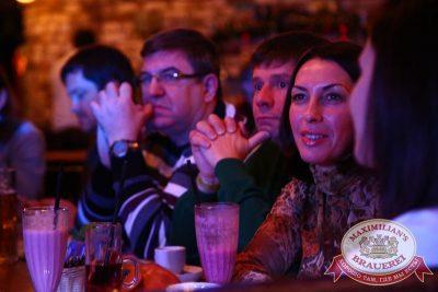 Константин Никольский, 26 ноября 2015 - Ресторан «Максимилианс» Екатеринбург - 11