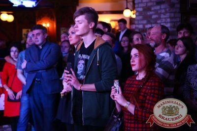 Константин Никольский, 26 ноября 2015 - Ресторан «Максимилианс» Екатеринбург - 12
