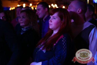 Константин Никольский, 26 ноября 2015 - Ресторан «Максимилианс» Екатеринбург - 13