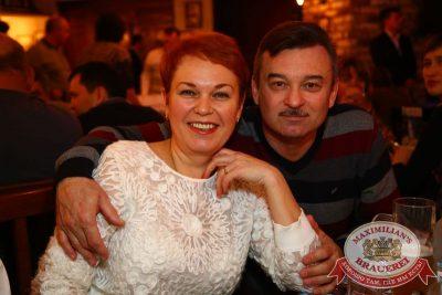 Константин Никольский, 26 ноября 2015 - Ресторан «Максимилианс» Екатеринбург - 20