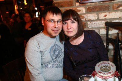 Константин Никольский, 26 ноября 2015 - Ресторан «Максимилианс» Екатеринбург - 23