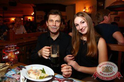 Константин Никольский, 26 ноября 2015 - Ресторан «Максимилианс» Екатеринбург - 25
