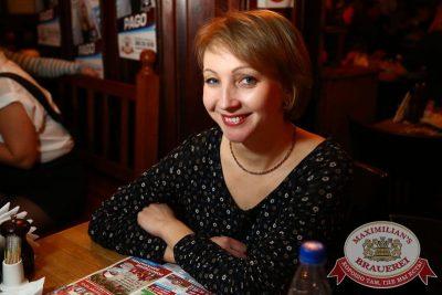 Константин Никольский, 26 ноября 2015 - Ресторан «Максимилианс» Екатеринбург - 26