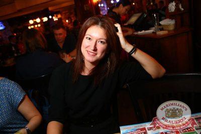 Константин Никольский, 26 ноября 2015 - Ресторан «Максимилианс» Екатеринбург - 27