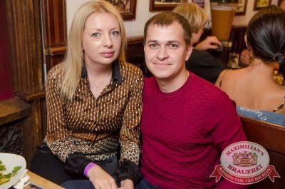 Константин Никольский, 9 августа 2017 - Ресторан «Максимилианс» Екатеринбург - 12