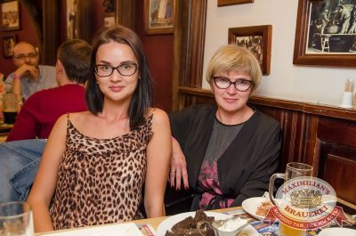 Константин Никольский, 9 августа 2017 - Ресторан «Максимилианс» Екатеринбург - 14