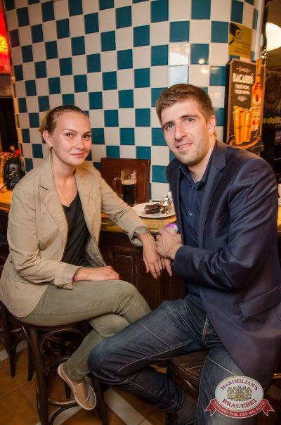 Константин Никольский, 9 августа 2017 - Ресторан «Максимилианс» Екатеринбург - 15