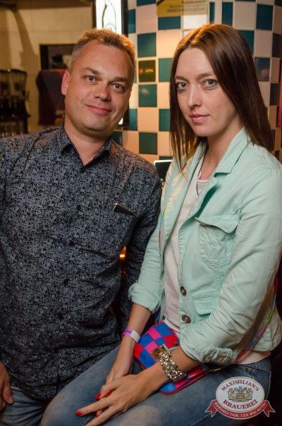 Константин Никольский, 9 августа 2017 - Ресторан «Максимилианс» Екатеринбург - 17