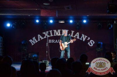 Константин Никольский, 9 августа 2017 - Ресторан «Максимилианс» Екатеринбург - 2