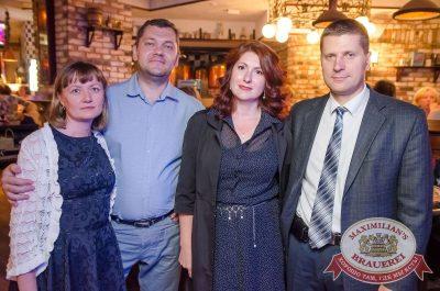 Константин Никольский, 9 августа 2017 - Ресторан «Максимилианс» Екатеринбург - 20