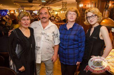Константин Никольский, 9 августа 2017 - Ресторан «Максимилианс» Екатеринбург - 21