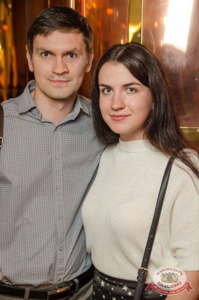 Константин Никольский, 9 августа 2017 - Ресторан «Максимилианс» Екатеринбург - 26