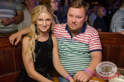 Константин Никольский, 9 августа 2017 - Ресторан «Максимилианс» Екатеринбург - 29