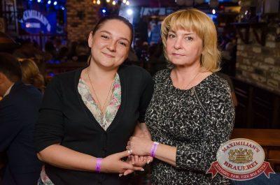 Константин Никольский, 9 августа 2017 - Ресторан «Максимилианс» Екатеринбург - 31