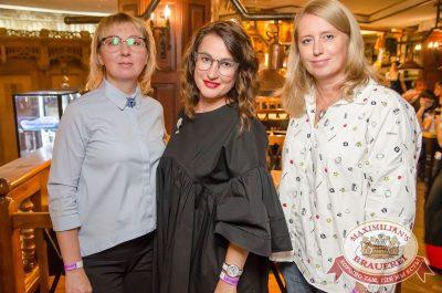 Константин Никольский, 9 августа 2017 - Ресторан «Максимилианс» Екатеринбург - 32