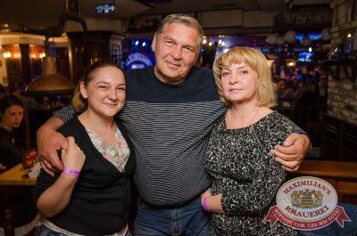 Константин Никольский, 9 августа 2017 - Ресторан «Максимилианс» Екатеринбург - 33