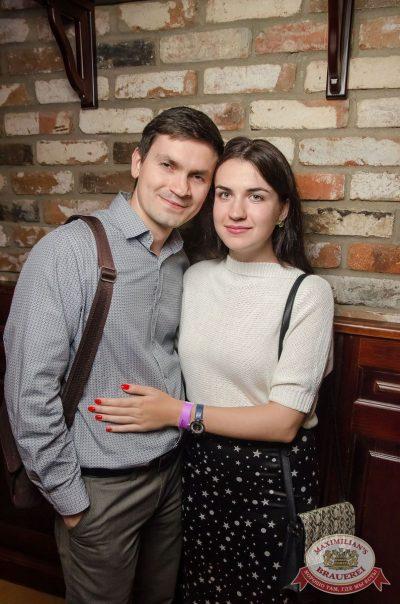 Константин Никольский, 9 августа 2017 - Ресторан «Максимилианс» Екатеринбург - 34